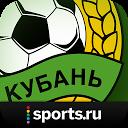 Кубань+ Sports.ru