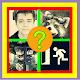 Adivinhe o YouTuber do Brasil 2021 Jogo Brasileiro per PC Windows