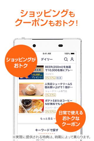 auu30b9u30deu30fcu30c8u30d1u30b9u3000u300cu30a8u30f3u30bfu30e1u300du300cu304au30c8u30afu300du300cu3042u3093u3057u3093u300du304cu5145u5b9f android2mod screenshots 4