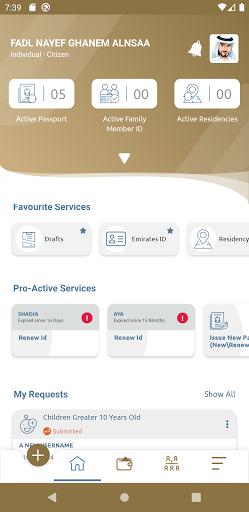 ICA UAE Smart android2mod screenshots 3