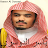 Holy Quran Yasser Al Dossari Offline MP3 Free