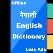 Nepali to English Dictionary (Offline & Online)