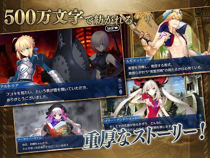 Fate/Grand Order screenshots 12