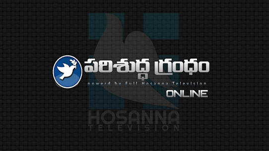 Telugu Audio Bible Online For Pc | How To Use – Download Desktop And Web Version 2