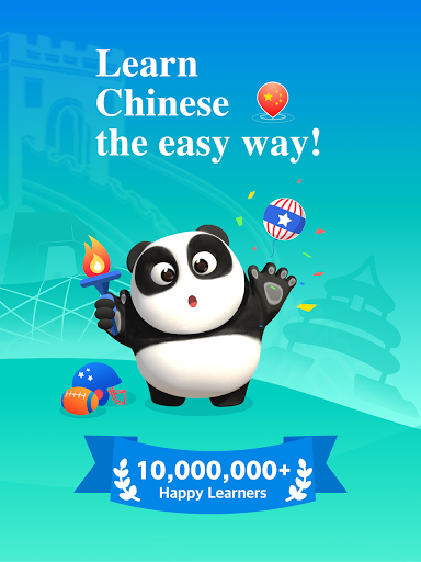 Learn Chinese - ChineseSkill  Screenshots 17