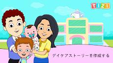 赤ちゃんのための私のTiziデイケア-赤ちゃんのゲームをするのおすすめ画像5