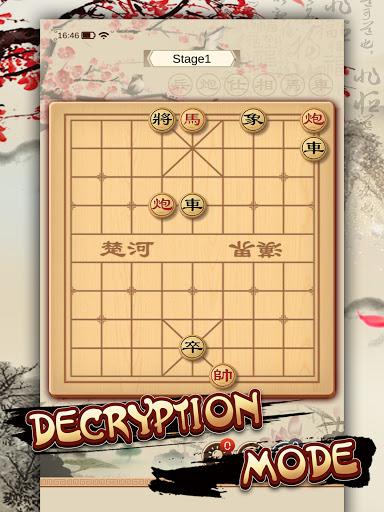 Chinese Chess - u4e2du56fdu8c61u68cb/XiangQi/Co Tuong  screenshots 13