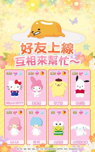 Hello Kitty u5922u5e7bu6a02u5712 3.5.0 screenshots 2