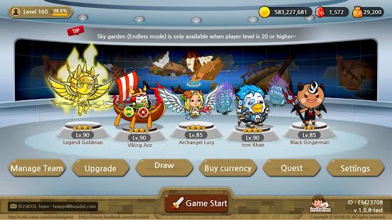 Eldorado M 1.5.22 screenshots 2