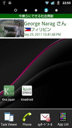 Kiva Japan Reader For PC Windows (7, 8, 10, 10X) & Mac Computer Image Number- 9