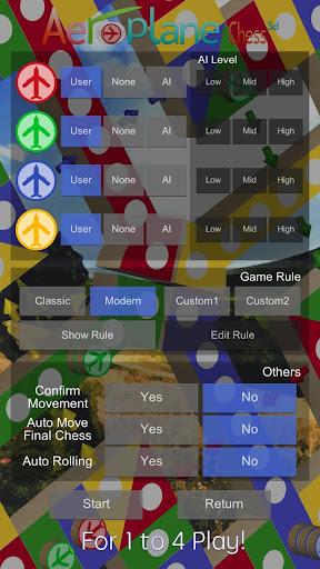 Aeroplane Chess 3D - Network 3D Ludo Game 6.00 screenshots 4