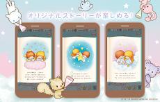 キキ&ララのトゥインクルパズルのおすすめ画像3