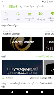 my ananda app