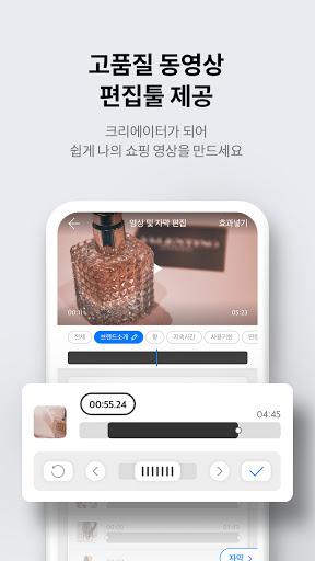 wyd (uc640uc774ub4dc) - Play wyd, Live wide modavailable screenshots 5