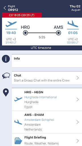 CONNECT - CrewLounge AERO 2.0 screenshots 3