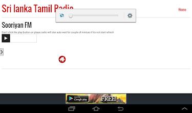 Sri Lanka Tamil FM Radio screenshot thumbnail