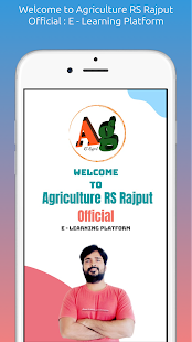 Agriculture RS Rajput Official : E - Learning