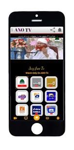 ANO TV (sports,Radio,fm,Darma) For Android 2