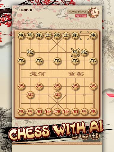 Chinese Chess - u4e2du56fdu8c61u68cb/XiangQi/Co Tuong  screenshots 14