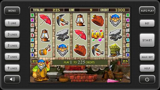 Game Cocktail  Screenshots 14