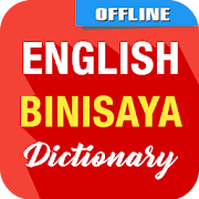 English To Cebuano Dictionary