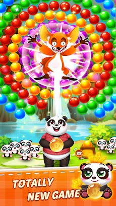 バブルシューティング2パンダのおすすめ画像2
