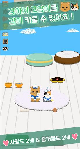 Télécharger 가족이되어주세요 - 강아지 고양이 키우기 APK MOD (Astuce) screenshots 2