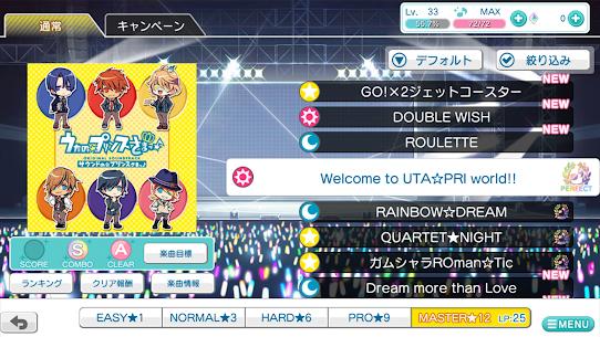 うたの☆プリンスさまっ♪ Shining Live 7