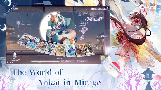 Onmyoji: The Card Game 1.0.14202 Screenshots 15