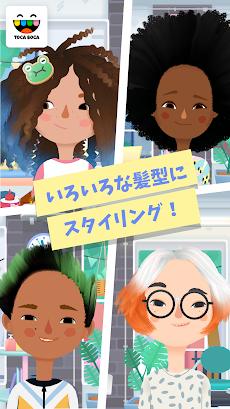 Toca Hair Salon 3のおすすめ画像4
