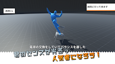 再現CGメーカーのおすすめ画像3