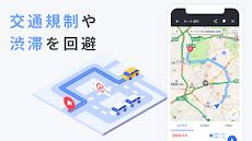 Yahoo!カーナビ -【無料ナビ】渋滞情報も地図も自動更新のおすすめ画像4