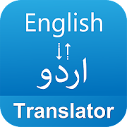 English to Urdu Translator - Voice Translator