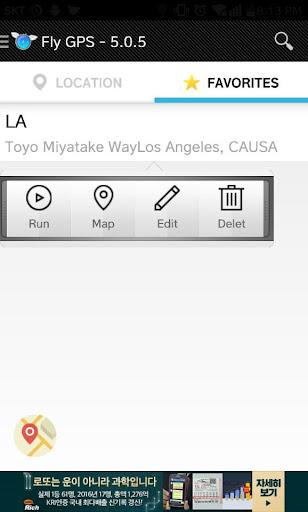 Fly GPS-Location fake/Fake GPS 6.0.5 Screenshots 5