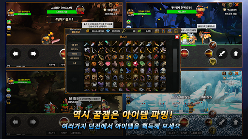 Unknown HERO - Item Farming RPG. 3.0.284 screenshots 18