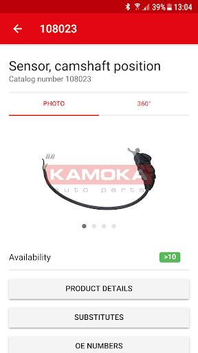 kamoka catalogue screenshot 3