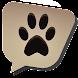 ギフトペットと動物 - Androidアプリ