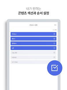 MBC ub274uc2a4 6.0.14 Screenshots 10
