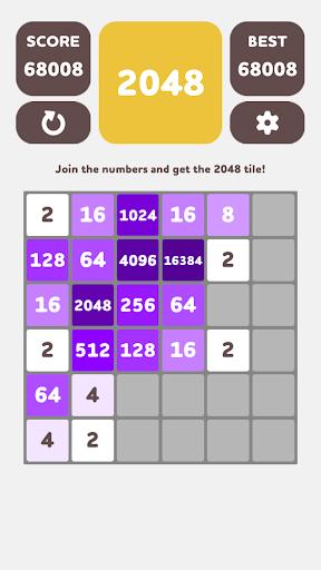 2048 1.28 screenshots 6
