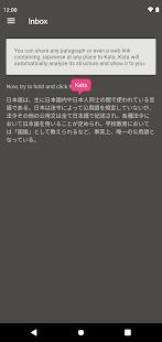 Kata - Not just a NHK news reader