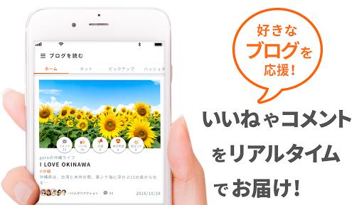 goo blog - goou30d6u30edu30b0 - u7121u6599u306eu5b9au756au30d6u30edu30b0u3067u521du5fc3u8005u30d6u30edu30acu30fcu3082u7c21u5358u30d6u30edu30b0u4f5cu6210u30fbu30d6u30edu30b0u66f4u65b0 screenshots 3