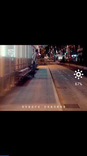 silence player - a free hd video player screenshot 3