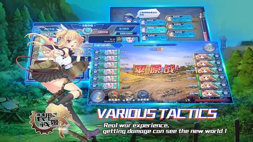 PanzerGirls 1.6.1 Screenshots 5