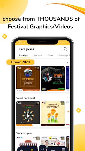 AdBanao -Festival Poster, Banner & Video Maker App android2mod screenshots 6