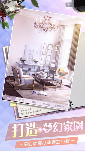 u514bu62c9u6200u7fd2u751f  screenshots 14