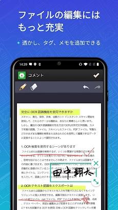 CamScanner スキャンアプリ、PDF 変換、OCR、書類 スキャンPDF作成、翻訳アプリのおすすめ画像3
