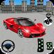 高級駐車場ゲーム:カーゲーム2020 - Androidアプリ