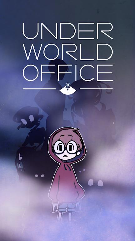 Underworld Office: Visual Novel, Adventure Game poster 0
