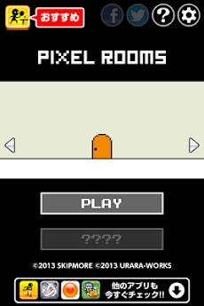 脱出ゲーム ピクセルルームのおすすめ画像5