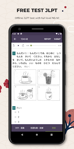 EASY JAPANESE NEWS やさしい日本語ニュース